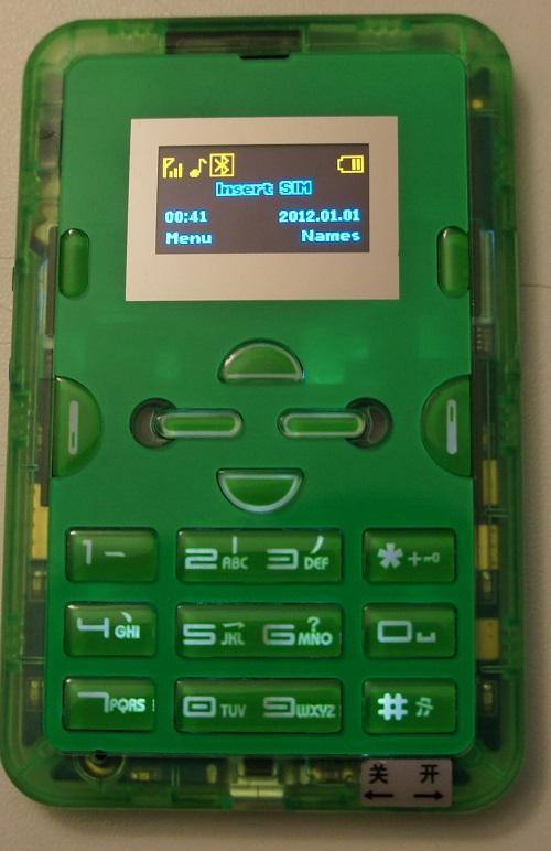 The $12 Gongkai Phone « bunnie's blog